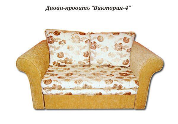 Диван Кровать Мягкий Санкт-Петербург