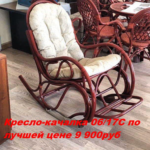 Bcaa 2500 Полесск